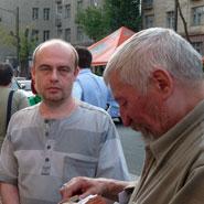 Звёздный Мост, 2009, Харьков