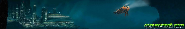 header_diving.jpg